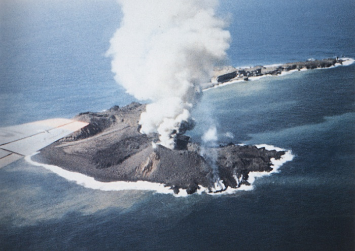 Later photograph from Japanese Coast Guard showing the initial craters growth.