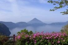 Ikeda caldera. Photo by kazukariya (Panoramio).
