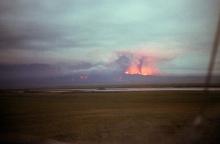 Hekla 1980