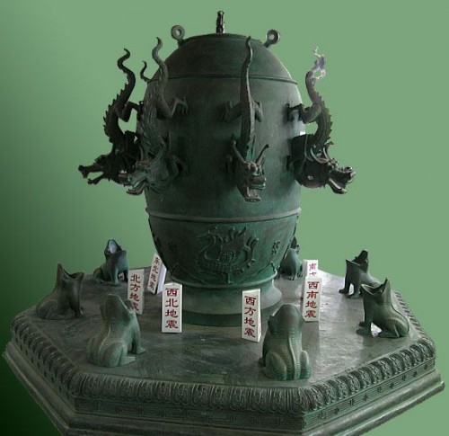 Antic chinese seismograph. It works in such a way that a sudden jolt will make a ball drop out of the mouth of a dragon into the mouth of the corresponding toad under it. This will then give the rough direction of the earthquake. The only drawback is that a ball will also drop on the other side too.